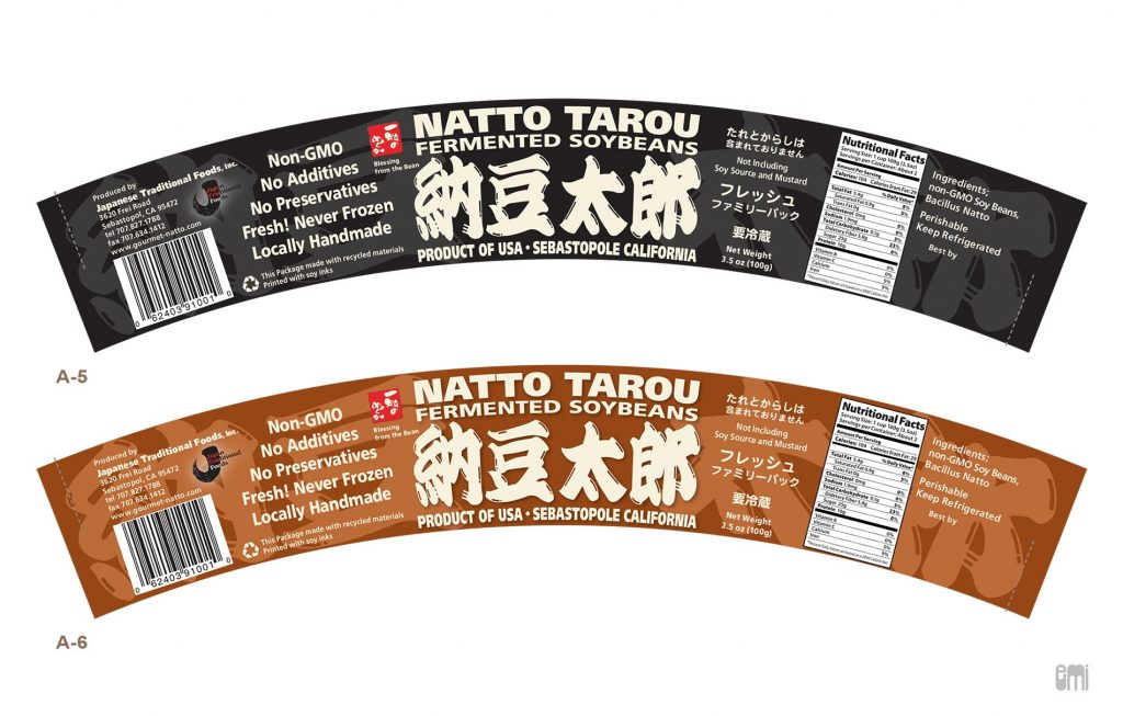 natto_tarou_packaging_3