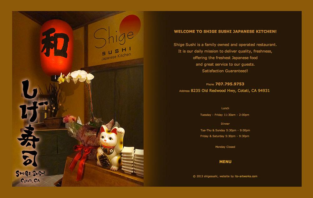 Shige Sushi website, design by emi