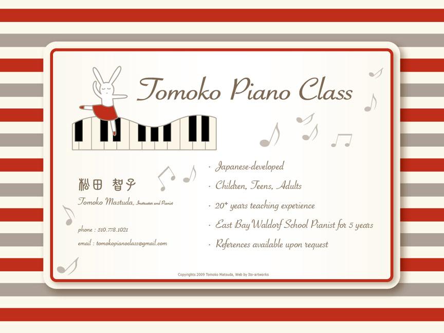 tomoko piano website, design by emi